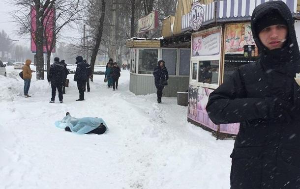 На остановке в Кривом Роге нашли труп