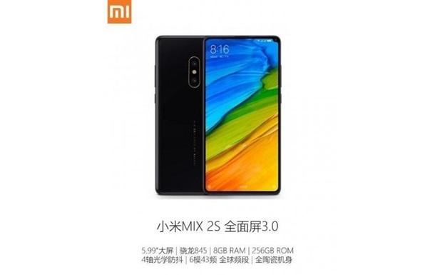 Xiaomi Mi MIX 2S показали на  живому  фото