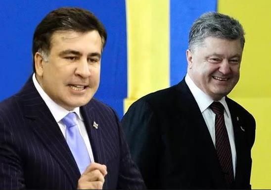 Конфликт мировоззрения Саакашвили и Порошенко