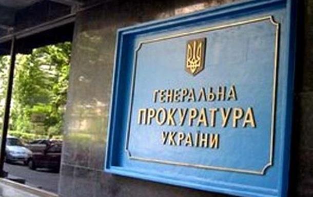 Топорное правосудие от Луценко. Новое слово в практике прокурорского беспредела