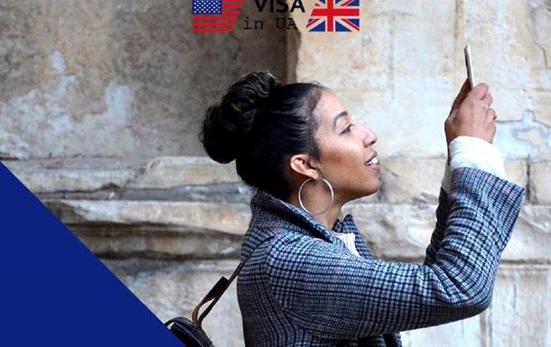 Как открыть визу в Англию украинцу с ВНЖ другой страны?