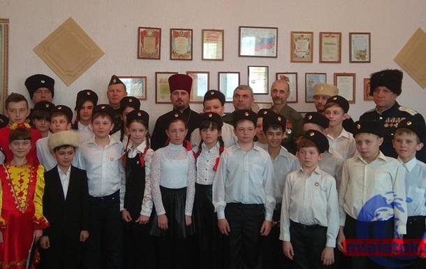 В Алчевську створили шкільний  козачий клас