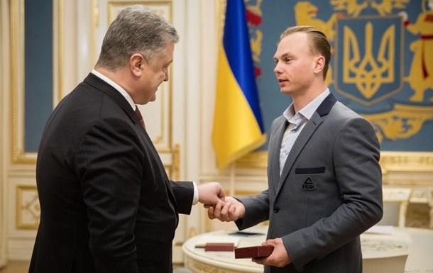 Золотому призеру Олімпіади Абраменкові дали орден і квартиру