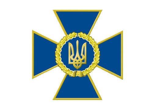 Український фронт американсько-іранської війни