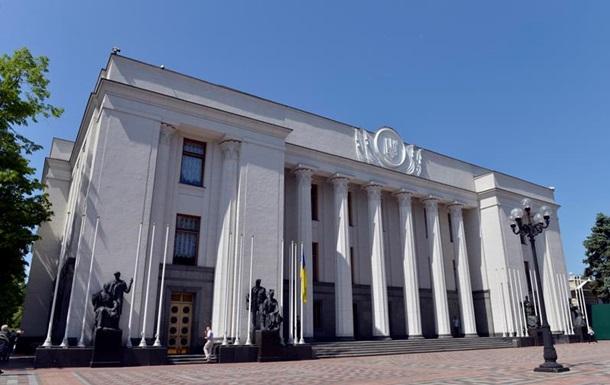 Рада призывает мир предотвратить выборы в Крыму