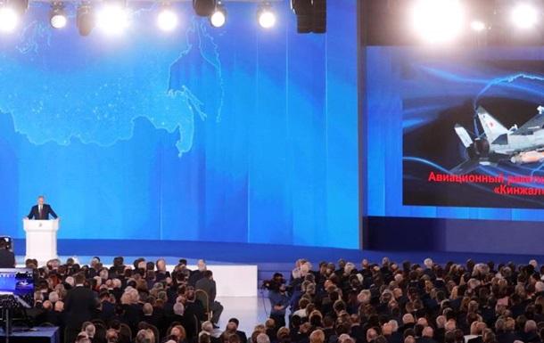 Новая стратегия Путина: всем - бояться!