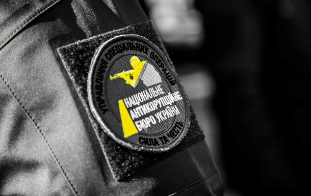 НАБУ провело обыски в Шевченковском райсуде Киева