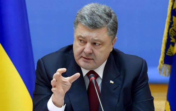 Порошенко выступил за арест активов Газпрома в случае неуплаты долга