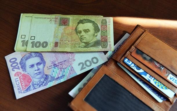В Кабмине рассказали, сколько украинцев получают высокую зарплату
