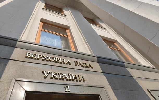 Рада одобрила совместный контроль на украинско-молдавской границе