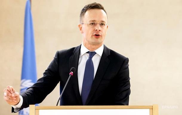 Венгрия обвинила Украину в  разрушении  языкового закона