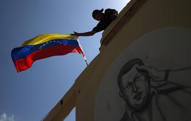 У Венесуелі на місяць відклали президентські вибори