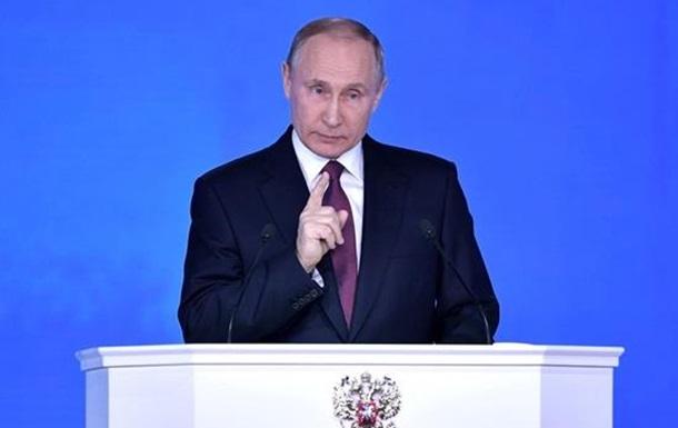 О чем говорил Путин: блеф или реальность
