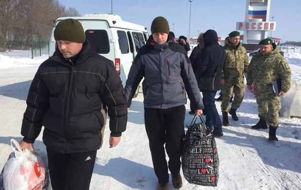 РФ вернула похищенных украинских пограничников