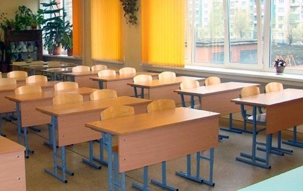 В Україні закрили всі навчальні заклади