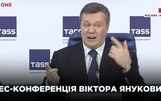 Лист Януковича до Путіна з явився в мережі
