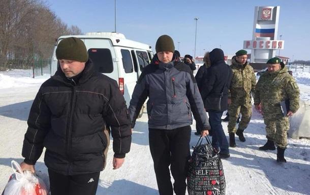 Обмен пограничников 2 марта 2018 года: все главные вопросы