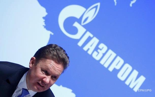Газпром розриває всі контракти з Україною
