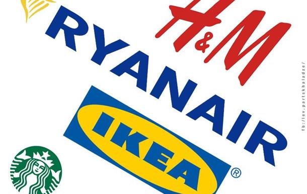 Лёд тронулся. Или что ожидать от прихода IKEA, H&M, Ryanair в Украину