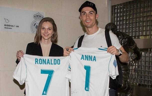 Анна Музичук обмінялася футболками з Роналду