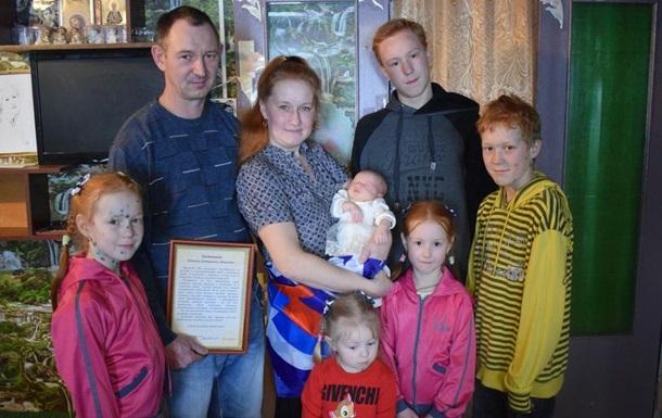 У РФ багатодітна сім я назвала дитину Росією