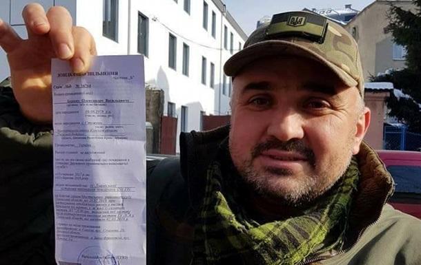Суд відпустив під заставу соратника Саакашвілі