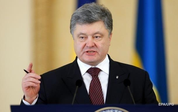 Порошенко: Продление санкций ? четкий сигнал РФ