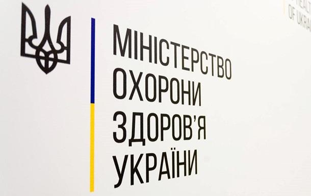 Минздрав оспорит восстановление Амосовой в должности ректора