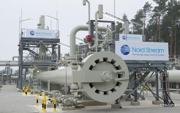 Экологи в ФРГ подали иск против Северного потока-2