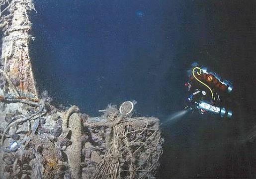 Сокровища Украины найдены в Черном море