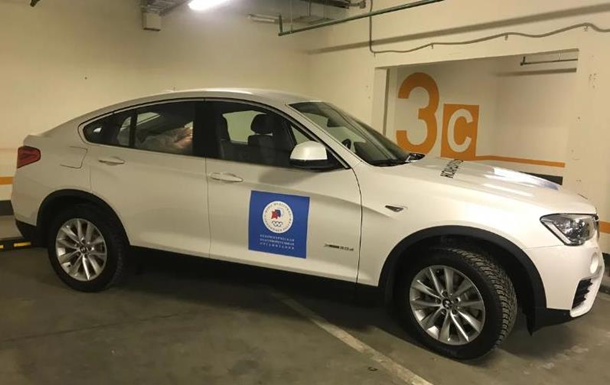 Подарований російському призеру Олімпіади BMW виставили на торги