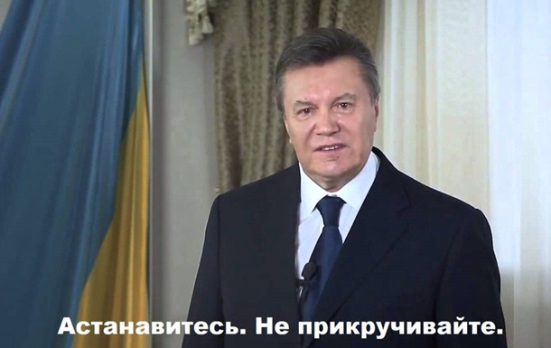 «Газпром» обжаловал решение арбитража поделу опоставках газа Украине