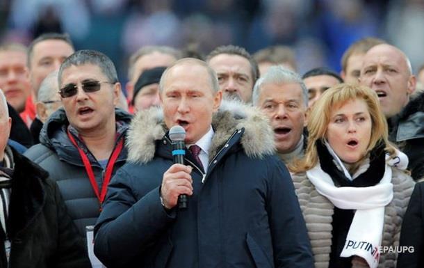 Путін заспівав російський гімн на свою підтримку