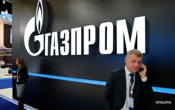 Газпром почав розірвання контрактів з Україною
