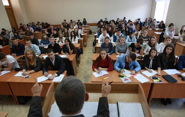 У Міненерго пропонують відновити навчання з 5 березня