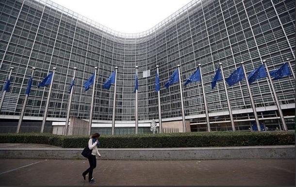 Україна отримає від ЄК 32 млн € на держуправління