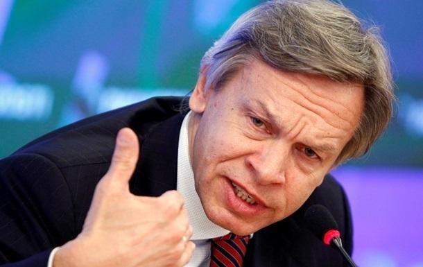 РФ відповіла на слова Волкера про ліквідацію ЛДНР