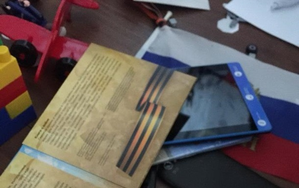 СБУ заявила про затримання адмінів антиукраїнських груп у соцмережах