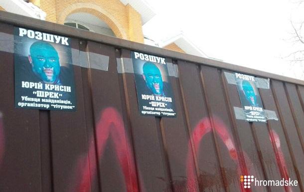 Убийство журналиста Веремия: дом соучастника пикетируют