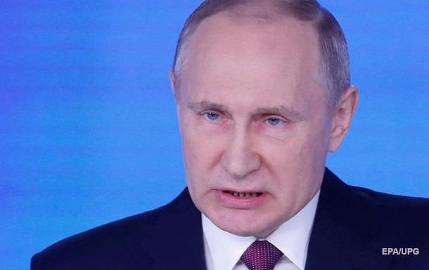 Путин допустил вмешательство россиян в выборы США