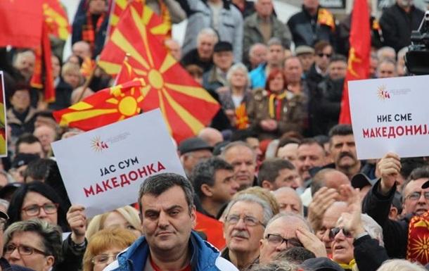 Тисячі македонців протестували проти зміни назви країни