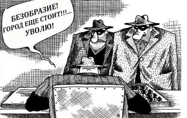 Криминальная паутина в Торецке: Судариков – новый Аль Капоне?
