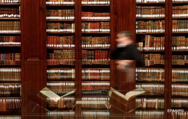 Госкомтелерадио расширило перечень запрещенных книг