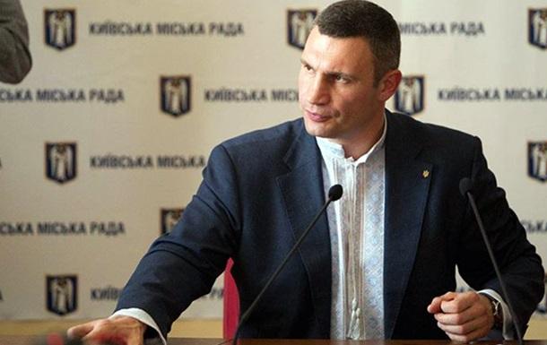 Мазута для отопления Киева есть на две недели - Кличко