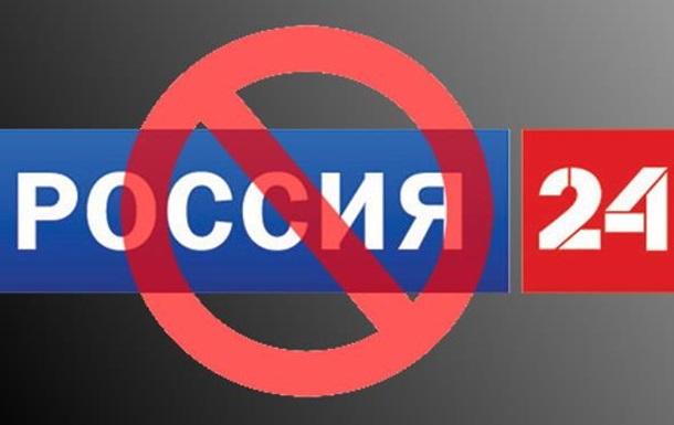 Гастроли телеканала «РОССИЯ-24»