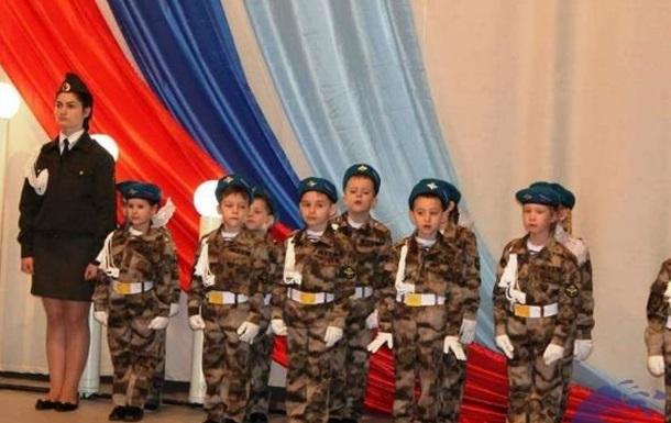 «Патриотическая» подготовка молодежи Л/ДНР или детский сад с уклоном на патриоти