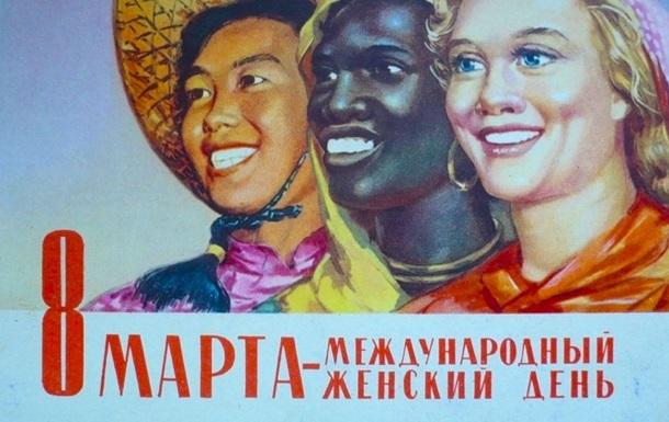 Безкоштовний чоловічий стриптиз: як відзначають 8 Березня у світі