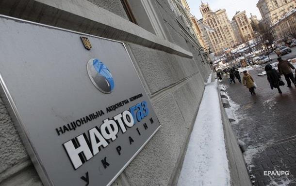 Нафтогаз закроет свое представительство в РФ