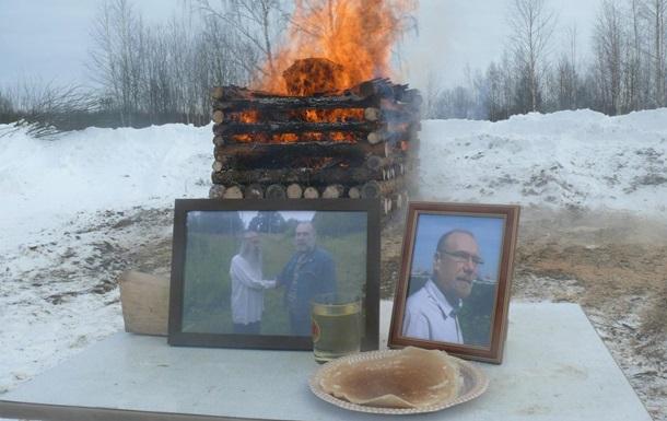 В России покойника сожгли на костре