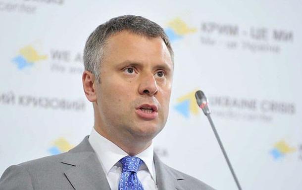 Нафтогаз отримав від Газпрому повідомлення про розрив контрактів